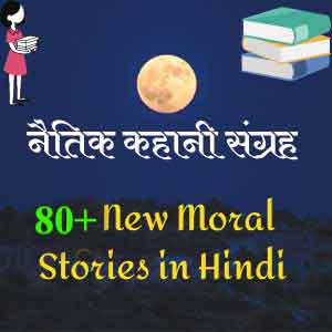 80+ new moral stories
